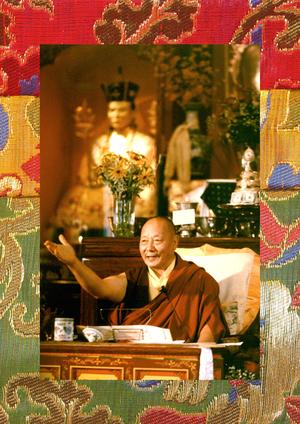 Khenpo Karthar Rinpoche picture