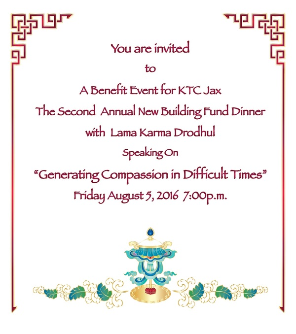 Fundraising Dinner Invite 3